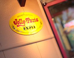 パスタ 飯塚 ジョリー