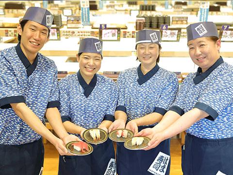 ま 岡山 は 寿司